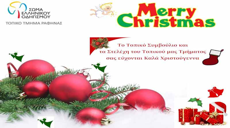 euxes_seo_christmas2016