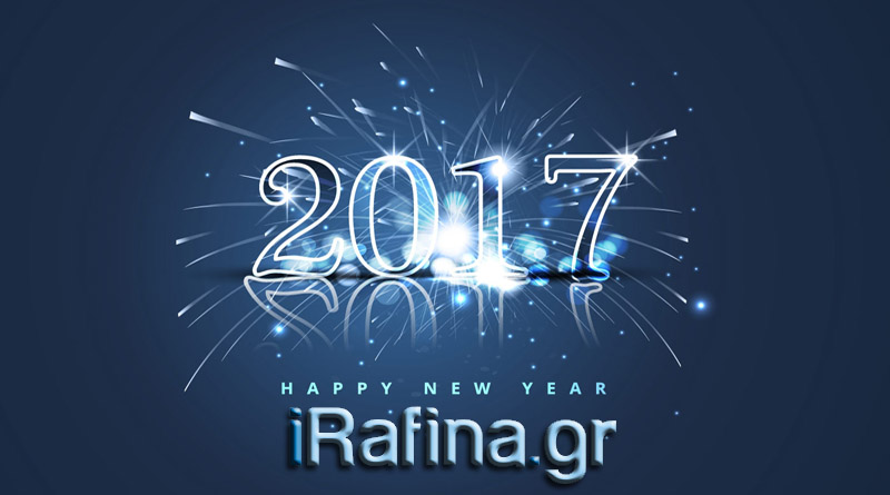 happy_new_year2017-irafina