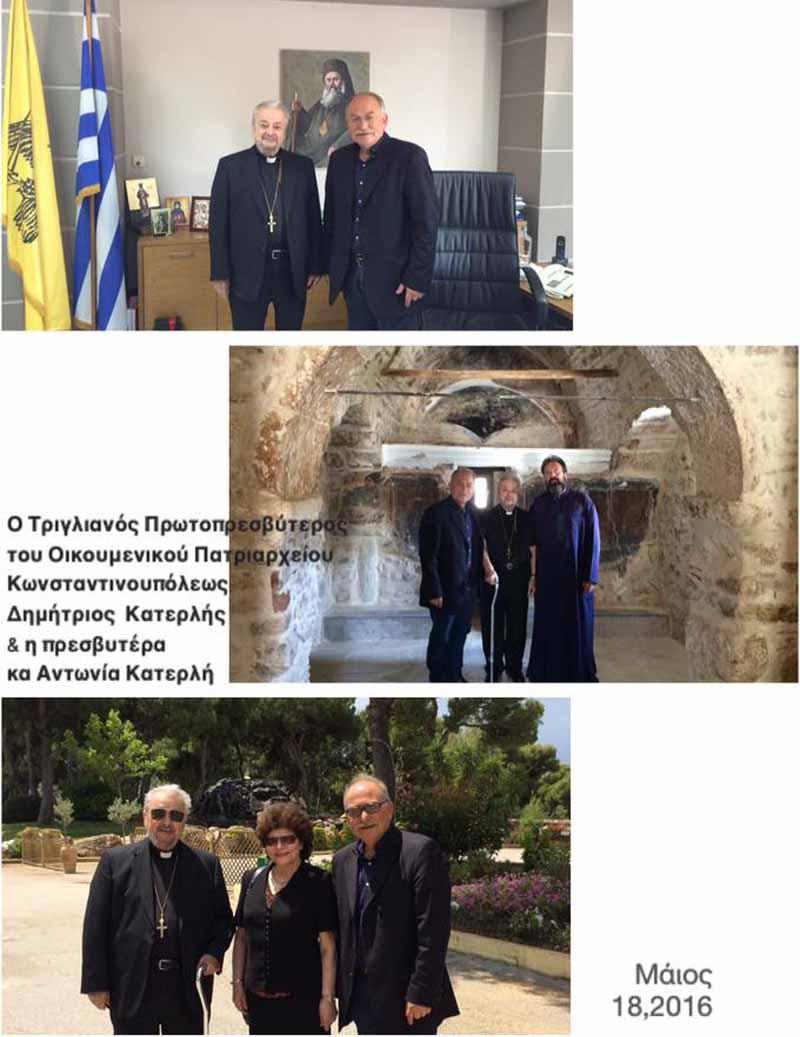 pisikidis_triglianospapas