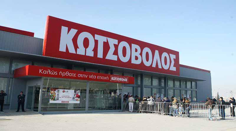 69e311cb38aa Ποιες θέσεις εργασίας προσφέρει ο Κωτσόβολος (λίστα)