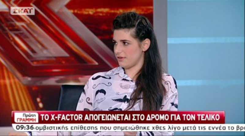 Βαλεντίνα Σοφοκλέους: Η ατάκα για το σεξ που ξάφνιασε την Αριστοτέλους.