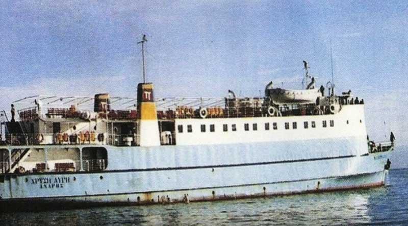 Ξυπνούν μνήμες στη Ραφήνα 36 χρόνια μετά το ναυάγιο του πλοίου «Χρυσή Αυγή»
