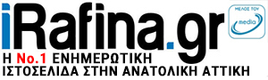 iRafina